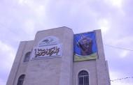بمناسبة مرور ١٣ عاما على اعتقال النائب مروان البرغوثي