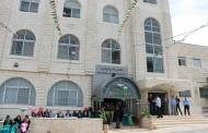 بلدية بيتونيا تحصل على تصنيف جديد للعام 2015
